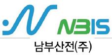 남부산전(주)